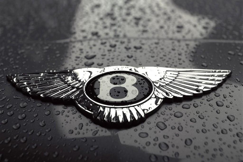 Dünyanın En Pahalı 10 Bentley Modeli
