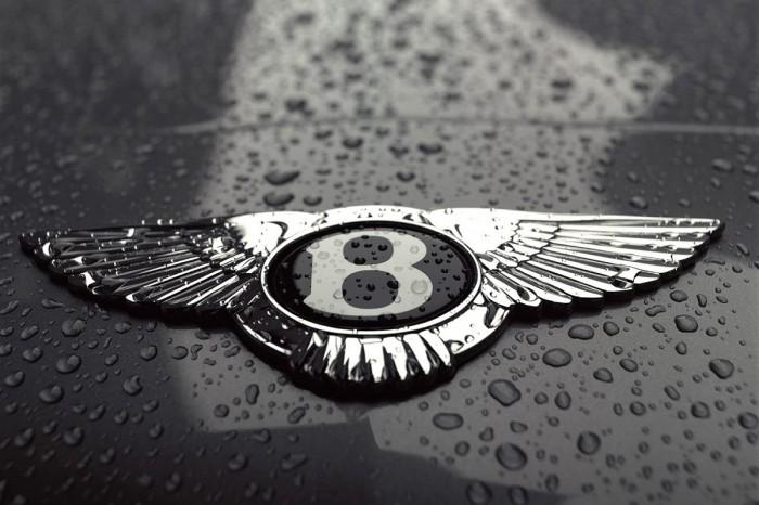 Dunyanyn En Pahaly 10 Bentley Modeli