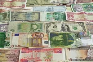 Dünyanın En Değersiz 15 Para Birimi