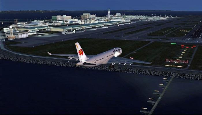 Chubu Centrair Uluslararası Havalimanı – Nagoya/Japonya