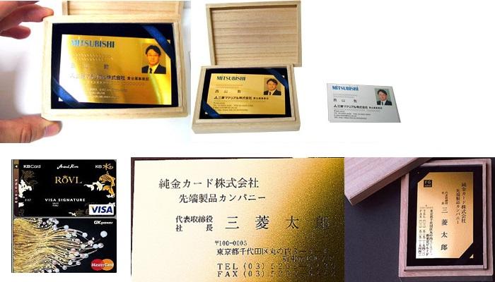Mitsubishi Gold