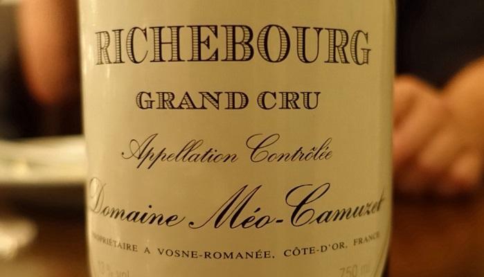 Henri Jayer Richesbourg Grand Cru Şarap