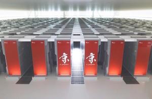 Dünyanın En Pahalı 10 Süper Bilgisayarı