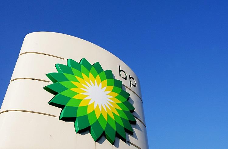 BP'nin İkinci Çeyrek Karı Geriledi