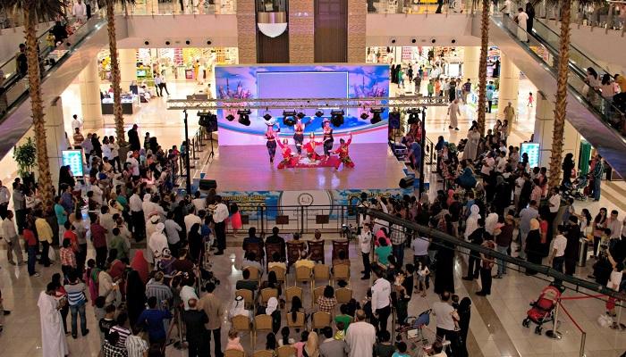 Bawadi Alışveriş Merkezi - Al Ain/Birleşik Arap Emirlikleri