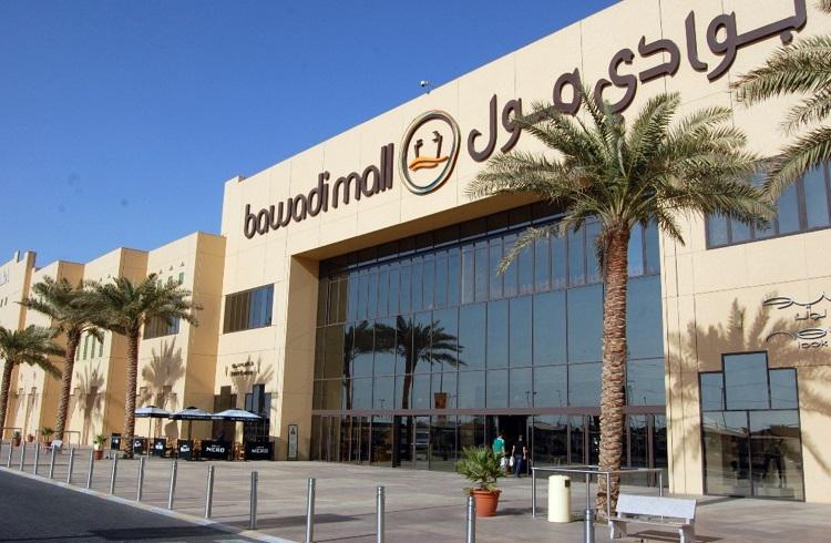 Dünyanın En Pahalı Alışveriş Merkezi