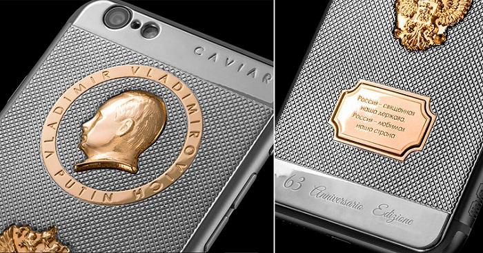 Vladimur Putin Konseptiyle Tasarlanan 63 iPhone 6S