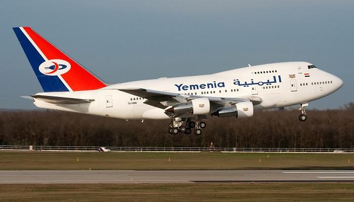 Boeing 747SP - Yemen