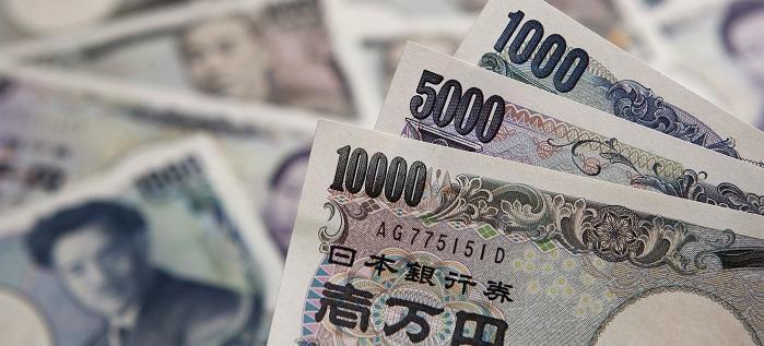 Forex Piyasasında Japon Yeni Yatırımı Yapmak için Ne Yapmalı?