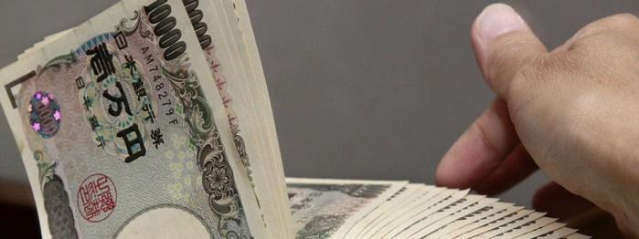Bankada Japon Yeni Ticareti Nasıl Yapılır?