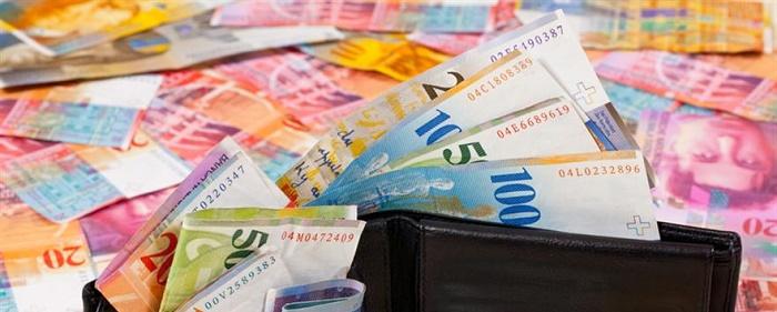 Borsada İsviçre Frangı Ticareti Nasıl Yapılır?