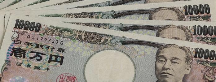 Borsada Japon Yeni Ticareti Nasıl Yapılır?
