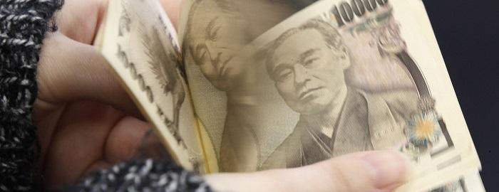 Japon Yeni ile Para Kazanmak için Öneriler