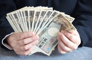 Japon Yeni Ticareti Nasıl Yapılır? Japon Yeninden Para Kazanmak için Öneriler