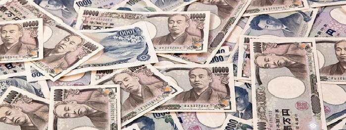 Japon Yeni Ticareti Nasıl Yapılır?