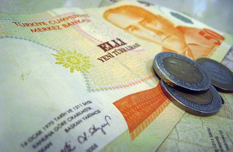 Merkez Bankası 2016 Sonu Enflasyon Tahminini Açıkladı