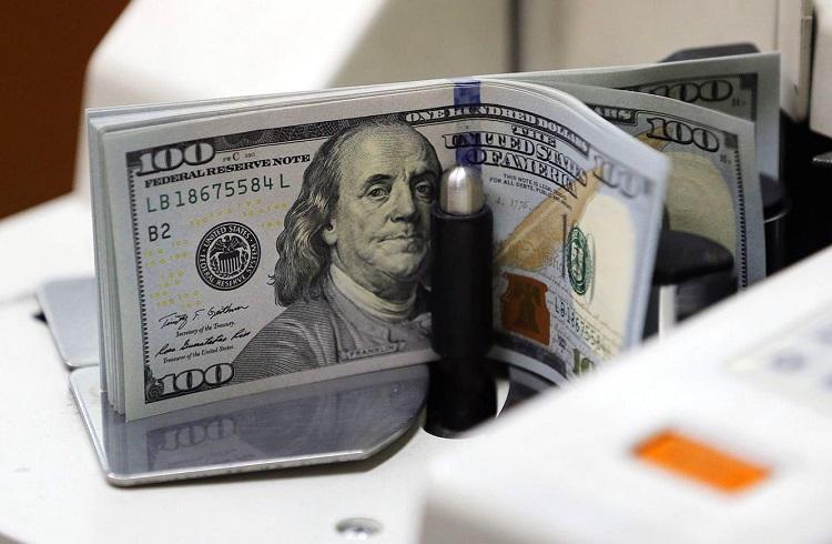 Merkez Bankasının Faiz Oranı Yılsonunda Yüzde 1'e Ulaşır