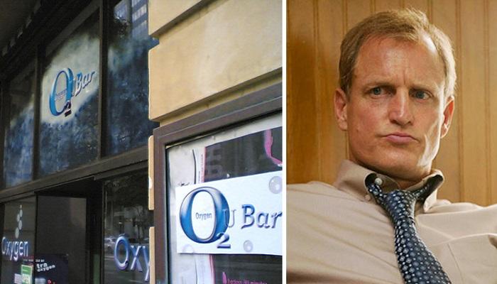 Woody Harrelson - O2 Oxygen Bar