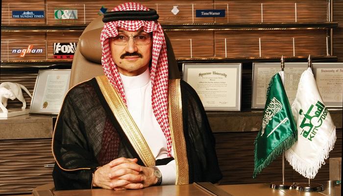 El-Velid Bin Talal Bin Abdulaziz El Suud