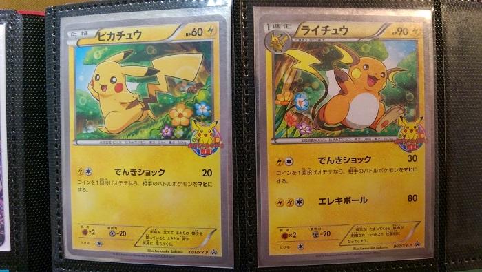 Diğer Yüksek Ücretli Pokémon Kartları Hangileridir?