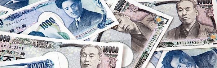 Japon Yeni Yatırımı Nasıl Yapılır?