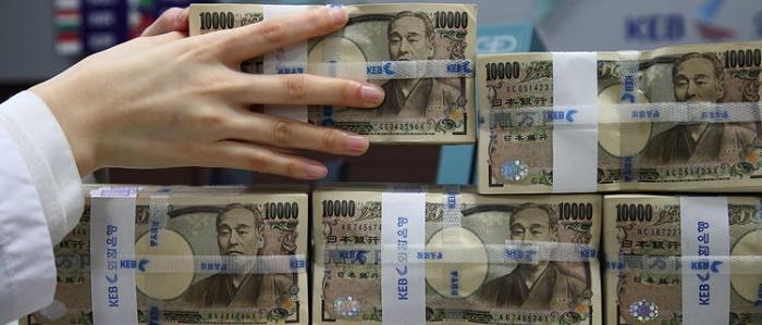 Japon Yeni Yatırımı Yaparak Ne Kadar Para Kazanılır?