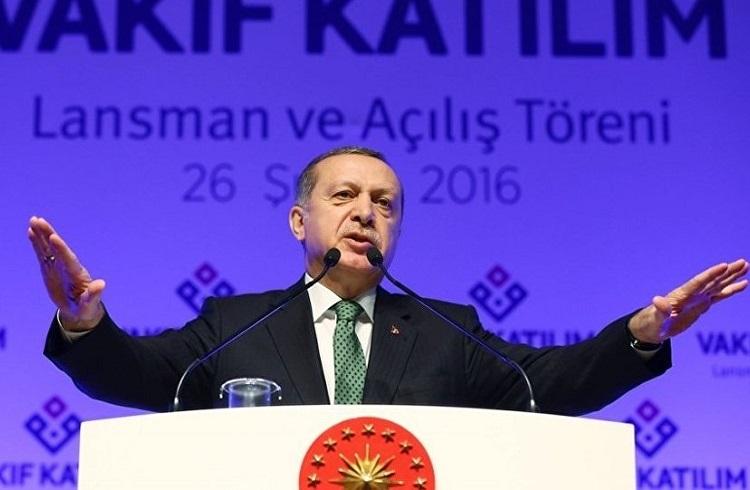 Türkiye'nin İkinci Katılım Kamu Bankası Açıldı!