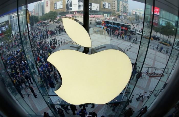 Apple Hisse Senedi Nedir? Nasıl ve Nereden Alınır, Satılır?
