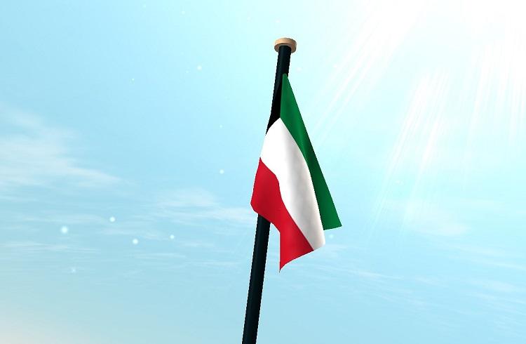 Kuveyt Petrol Üretimini Dondurmak için Şart Sundu!