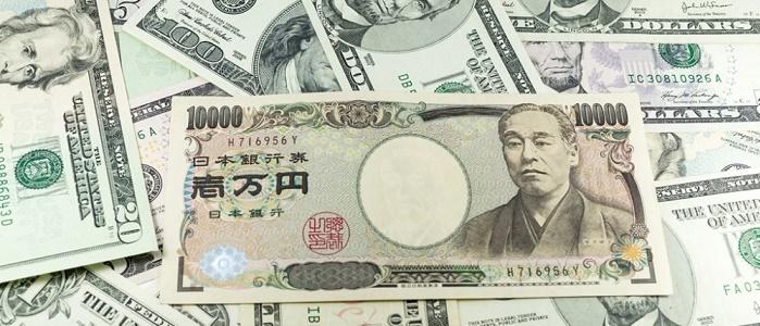 USD/JPY Paritesine Nasıl Yatırım Yapılır?