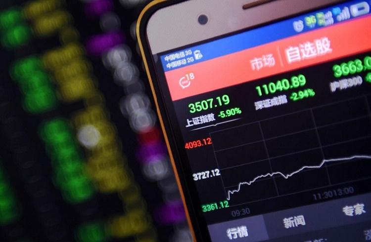 Akıllı Telefondan Hisse Senedi Alım Satımı Nasıl Yapılır?