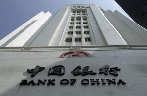 Dev Çin Bankasının Türkiye'de Kurulmasına İzni Verildi!
