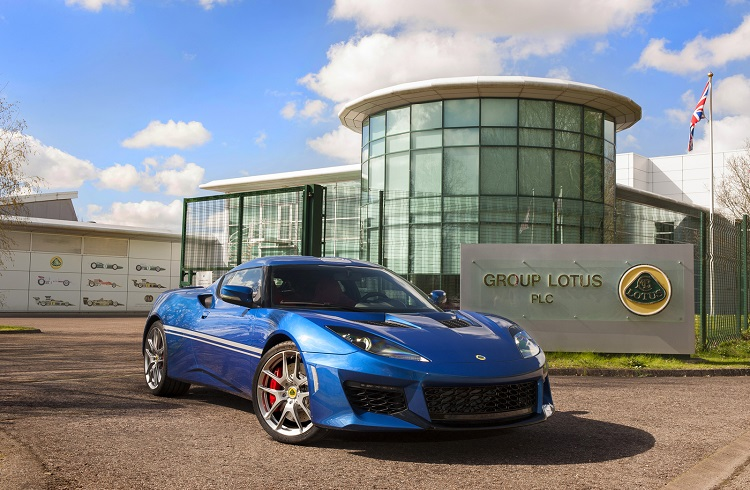 """Lotus'un 50. Yılına Özel Şık Tasarımı: """"Evora 400 Hethel Edition"""""""
