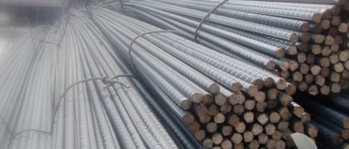 Metal Vadeli İşlem Sözleşmeleri