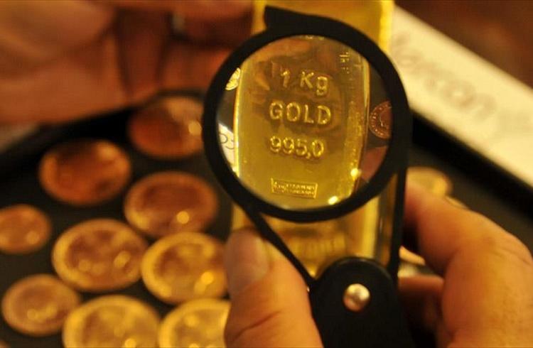 Altına Yatırım Yapmanın Yolları