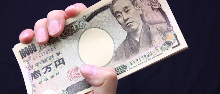 Forex Japon Yeni İşlemlerinin Avantajlarını Kullanabilir miyim?