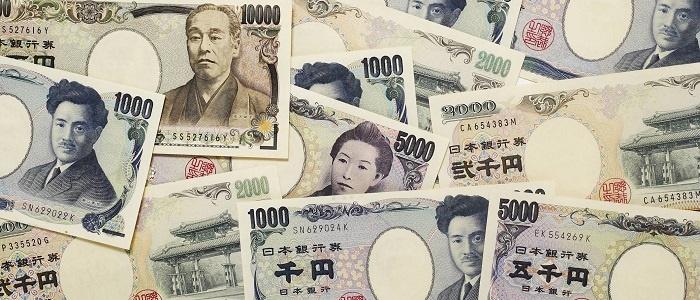 Japon Yeni Yatırımı için Forex Piyasası Mantıklı mıdır?