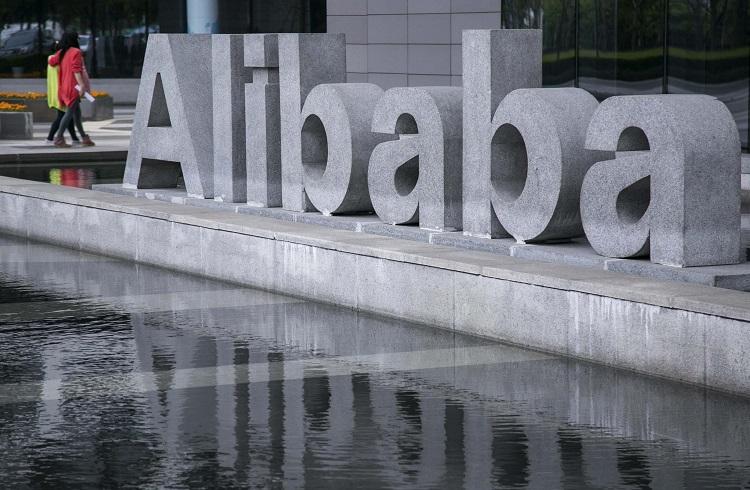 Alibaba 2016'nın İkinci Çeyrek Verilerini Açıkladı
