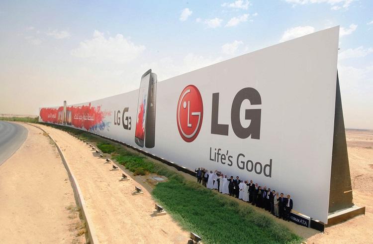 LG 2016 İkinci Çeyrek Verilerini Açıkladı