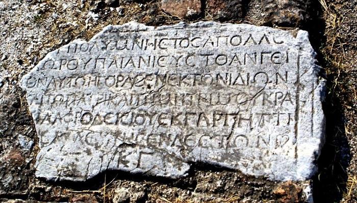 Antik Yunan Dili