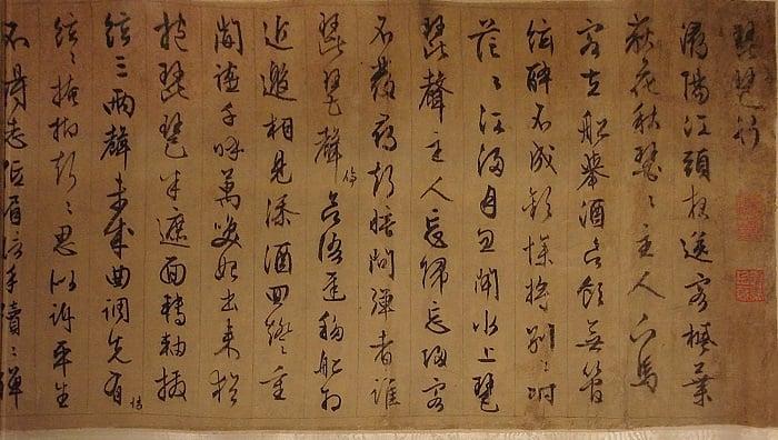 Eski Çince