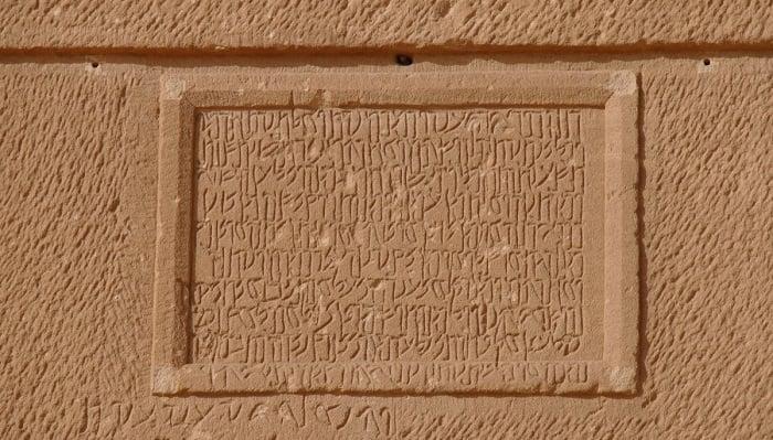 Eski Kuzey Arapçası