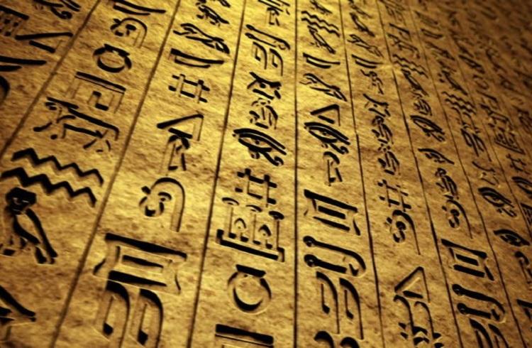 Tarihin Gizemine Işık Tutan Dünyanın En Eski Dilleri