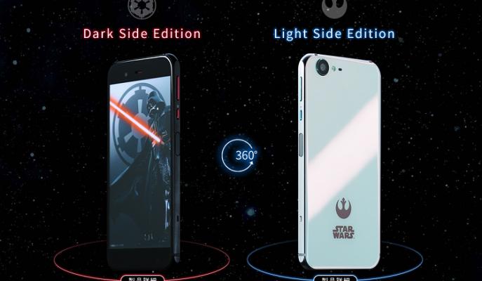 Star Wars Temalı Sharp Akıllı Telefonlar İçinizdeki Gücü Uyandıracaklar!