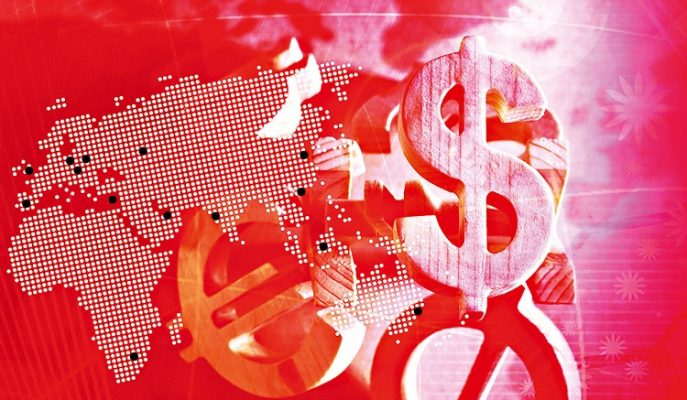 TCMB 2016 Kasım Toplantısı Sonrasında Dolar 3,44 Lirayı Gördü