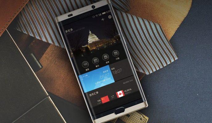 Kavisli Ekranı ve Çift Arka Kamerasıyla 7000 mAh Pilli Gionee M2017 Akıllı Telefon Modeli