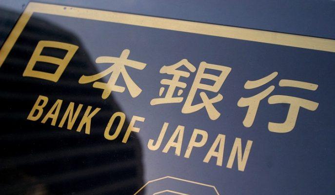 Borsalar BOJ'un Faiz Müdahalesinden Nasıl Etkilendi?