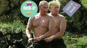 En Çok Para Kimde Var? Trump vs Putin!