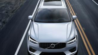 2017 Yeni Volvo XC60 İncelemesi, Teknik Özellikleri ve Fiyatı