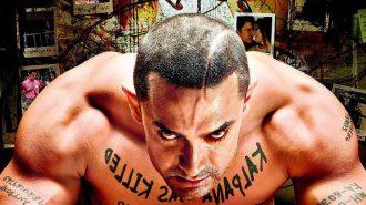 Hint Filmleri: Bollywood